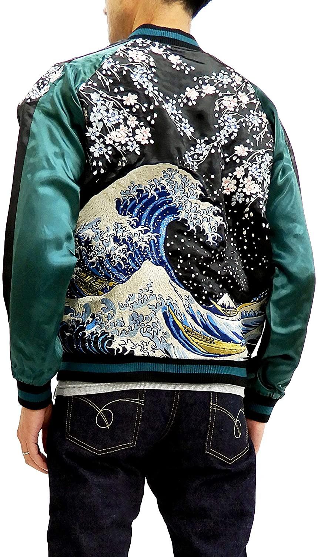 SCRIPT Hanatabi Gakudan Men's Slim Fit Japanese Souvenir Jacket Sukajan SSJ-025
