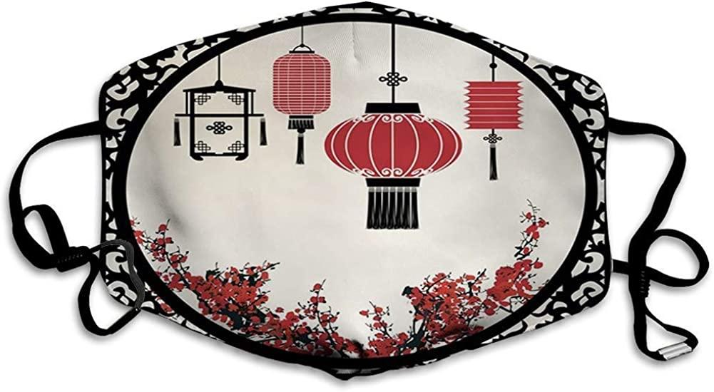 BOKUTT Decorative mouth mask,Lantern,Lanterns with Japanese Sakura Cherry Blossom Trees Round Ornate Graphic,Red Beige Black