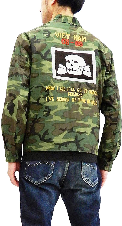 Buzz rickson's Men's Cotton Vietnam Tour Camo Jacket Embroidered Skull BR14346