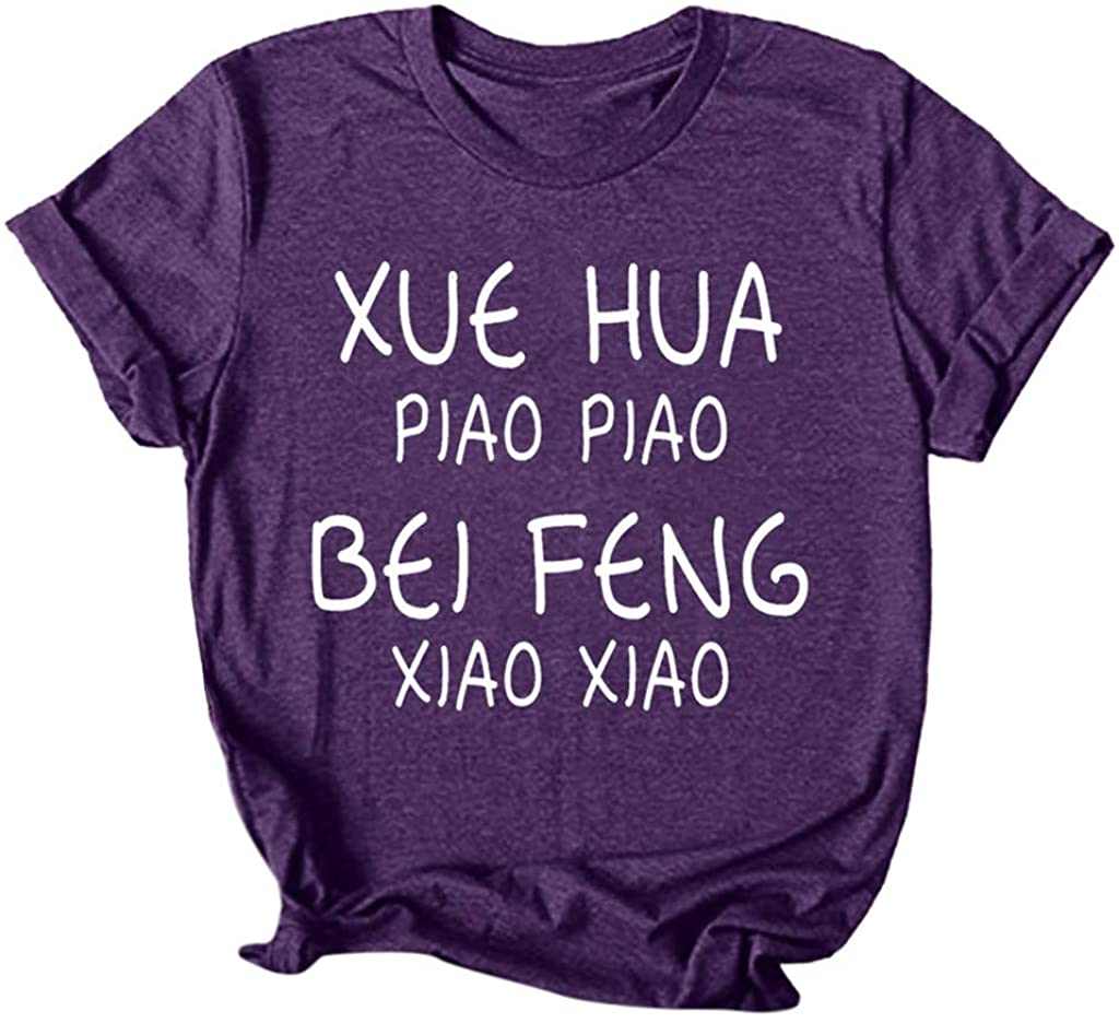 Ellymi XUE Hua PIAO PIAO Shirt for Women Novel Cute Letter Graphic Tee Summer Short Sleeve Casual Top