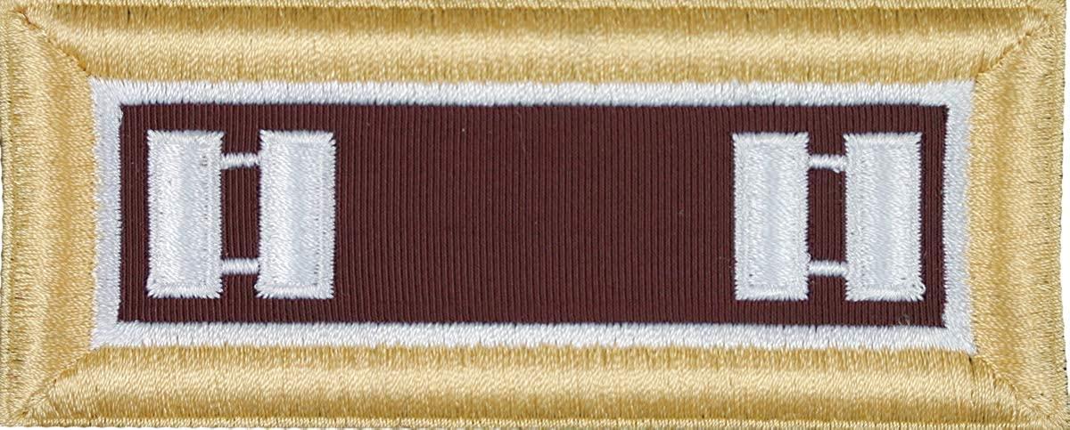 Medical Officer Shoulder Boards (Pair)