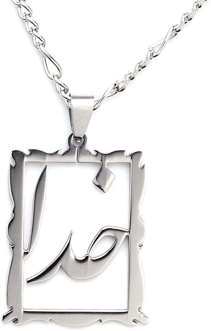 Silver Pt Khoda Iranian Farsi God Necklace Iran Persian Gift Persia Art
