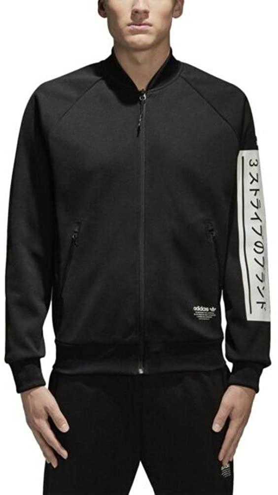 Adidas NMD D-TT Q4 Track Jacket