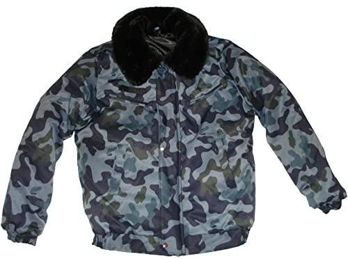 Modern Russian Military Winter Camo Jacket Uniform Municipal Size 3XLarge XXXL or 56