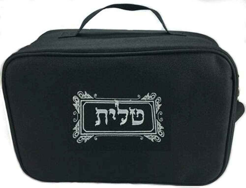 Tallit and Tefillin Travel Rain Proof Tote Bag טלית ותפילין Carry Handle And shoulder strap