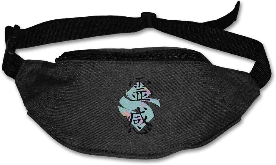 Eden Edies Inspiration Unisex Waist Pack Bag Belt