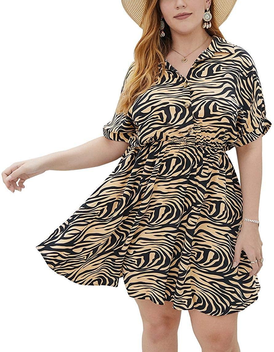 KINGLEN Women's Plus Size Summer Dress,Short Sleeve Leopard Printed Lapel Casual Loose Party Dresses XL-4XL