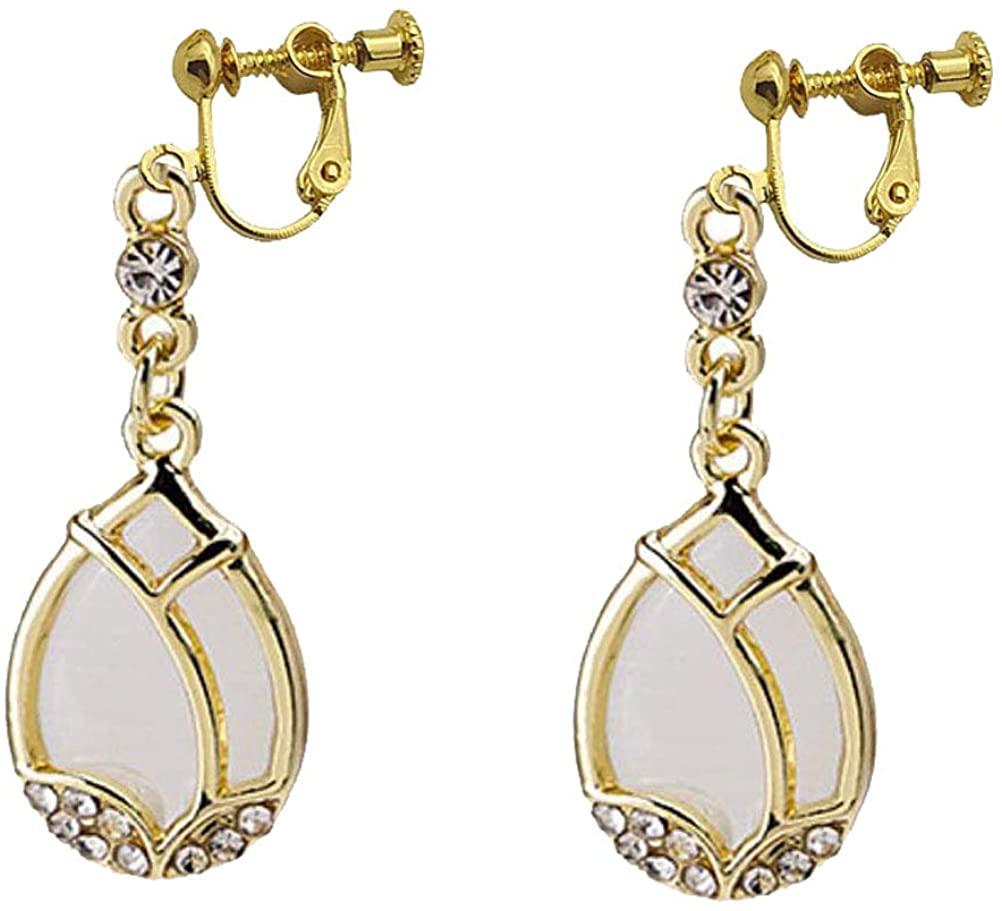Girls Women Leverback Earrings Gold Plated Tulip Filigree Wrapped Oval Opal Dangle Flower Bud for Pierced