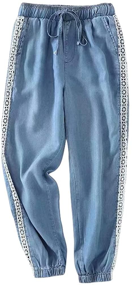 IDEALSANXUN Women's Elastic Waist Summer Thin Loose Jogger Jeans