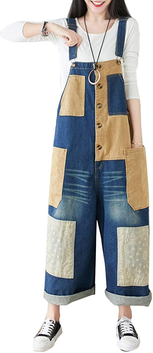 Flygo Women's Baggy Denim Wide Leg Drop Crotch Splicing Overalls Jumpsuit Romper Harem Pants