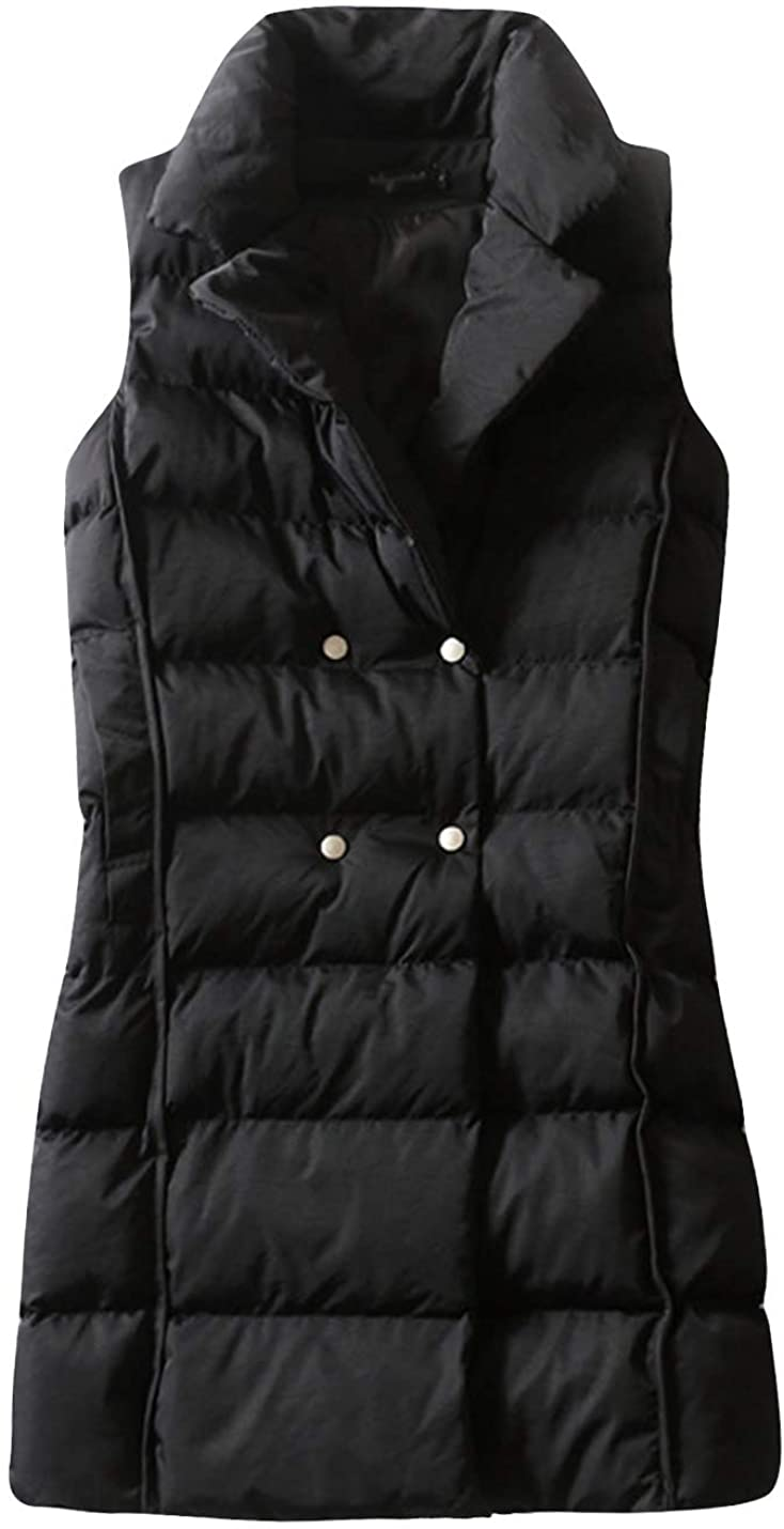 HUPOO Women's Winter Slim Stand Collar Quilted Cotton Padded Mid-Long Vests Coats