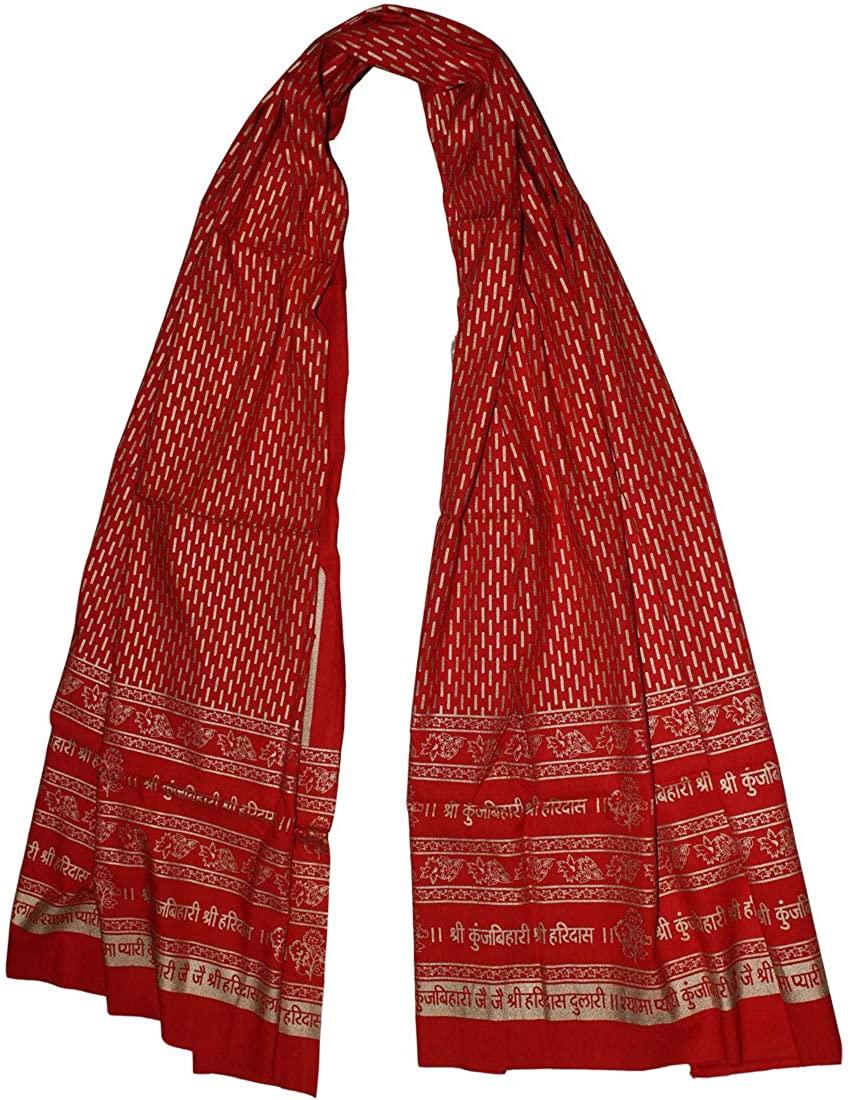 Odishabazaar Unisex Meditation Shawl Wrap Yoga Prayer Shawl - Sri Kunj Bihari Shree Haridas