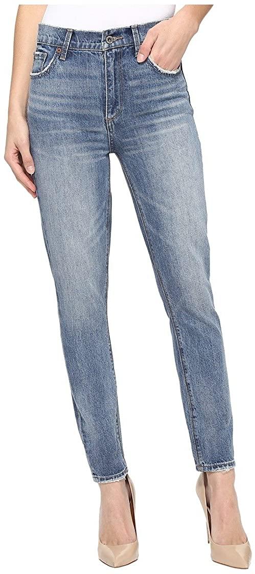 Lucky Brand Women's High Rise Bridgette Skinny Jean in Sunny Isles