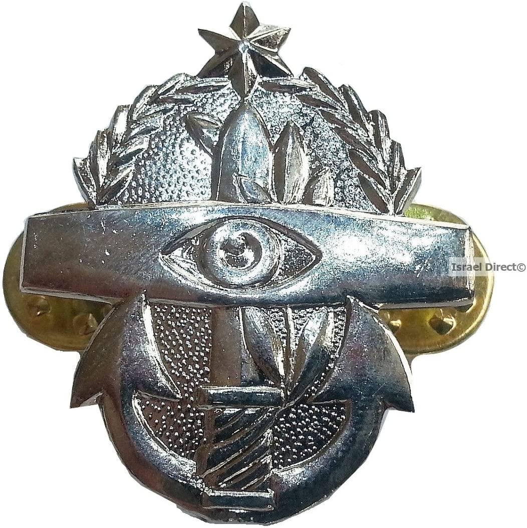 Israeli army SENIOR COASTAL RADAR OPERATOR badge Israel IDF pin