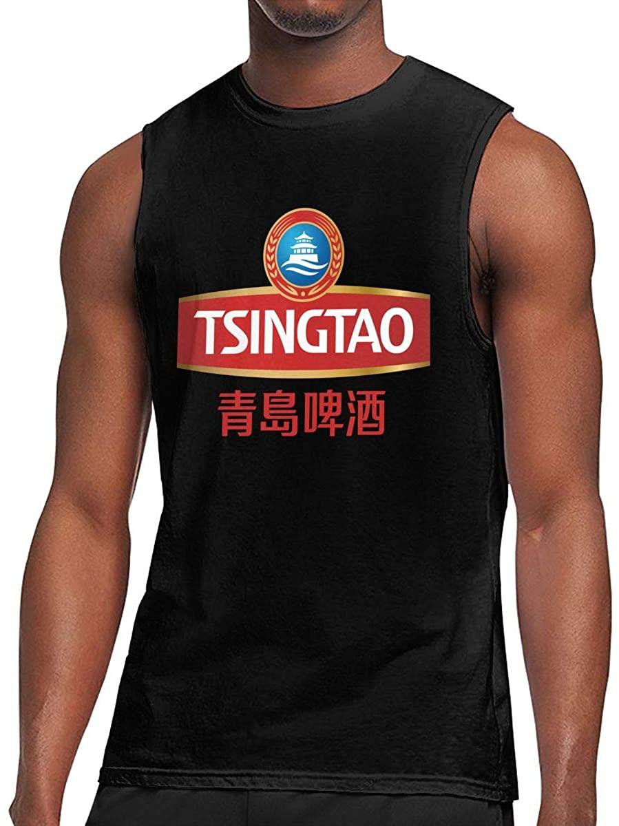 NOT Tsing Tao Beer Men's Sleeveless T-Shirt
