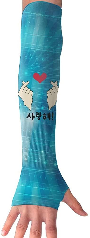 Unisex Korean Finger Heart Anti-UV Sleeves Gloves Sun Protection Sports Protective Armor Sleeves
