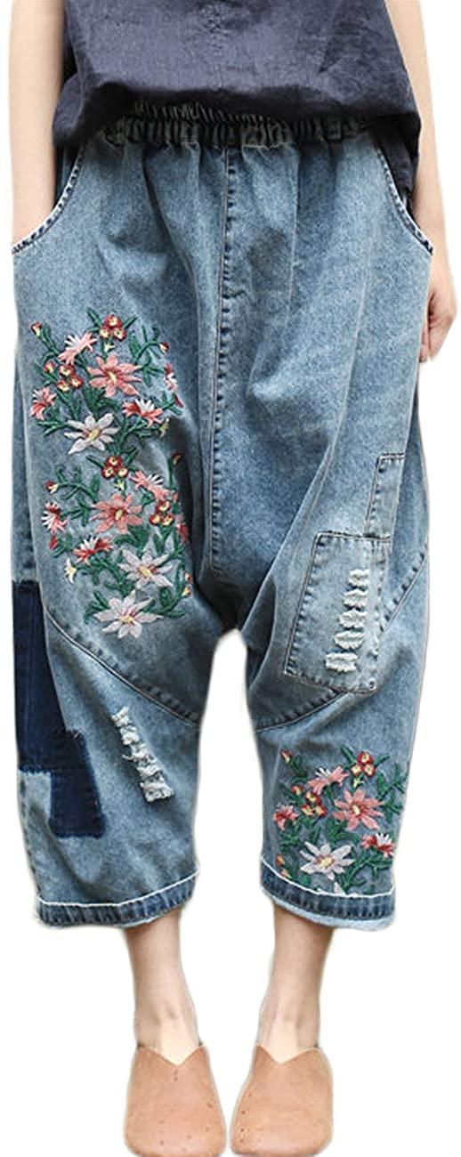 LZJN Women Denim Cropped Harem Pants Loose Hip Hop Jeans Ripped Floral Embroidered Wide Leg