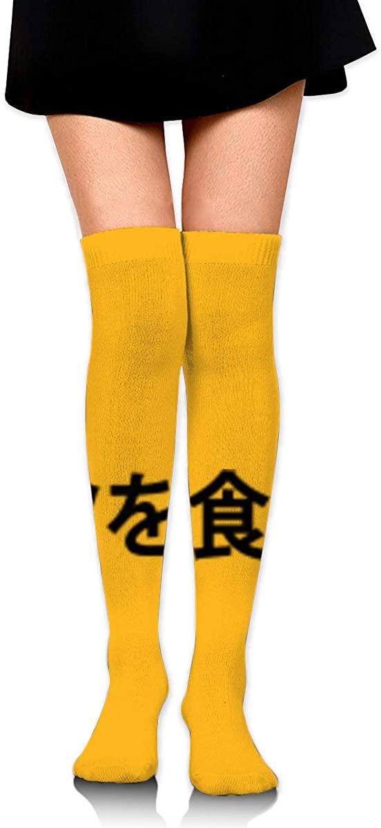 Game Life High Socks Japanese I Eat Ass Sport Socks Crew Socks