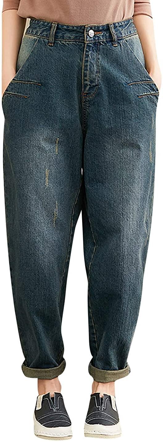 ZGZZ7 Women's Casual Retro Loose Cropped Denim Pants Tapered Distressed Boyfriend Harem Jeans Pants