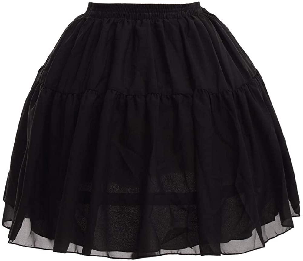 FairyCos Women Victorian Petticoat Wedding Bridal Underskirt Slip