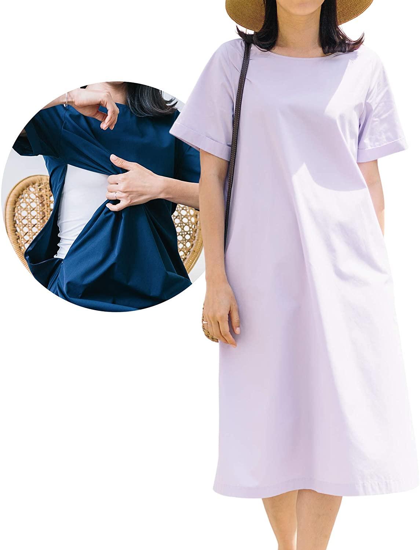 Konny Womens Short Sleeve Maternity Breastfeeding Dress Minimal A-line Nursing Dress