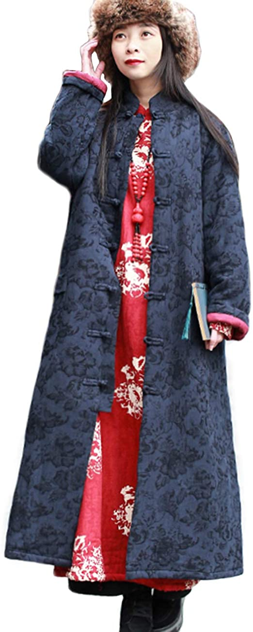 LZJN Womens Long Coat Lightweight Jacket Chinese Style Tang Suit