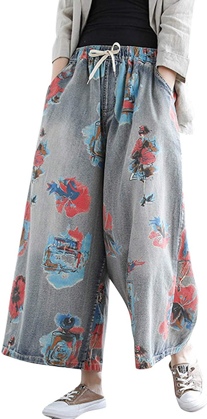 ZGZZ7 Women's Casual Retro Denim Pants Floral Printed Loose Baggy Wide Leg Jeans Cropped Pants
