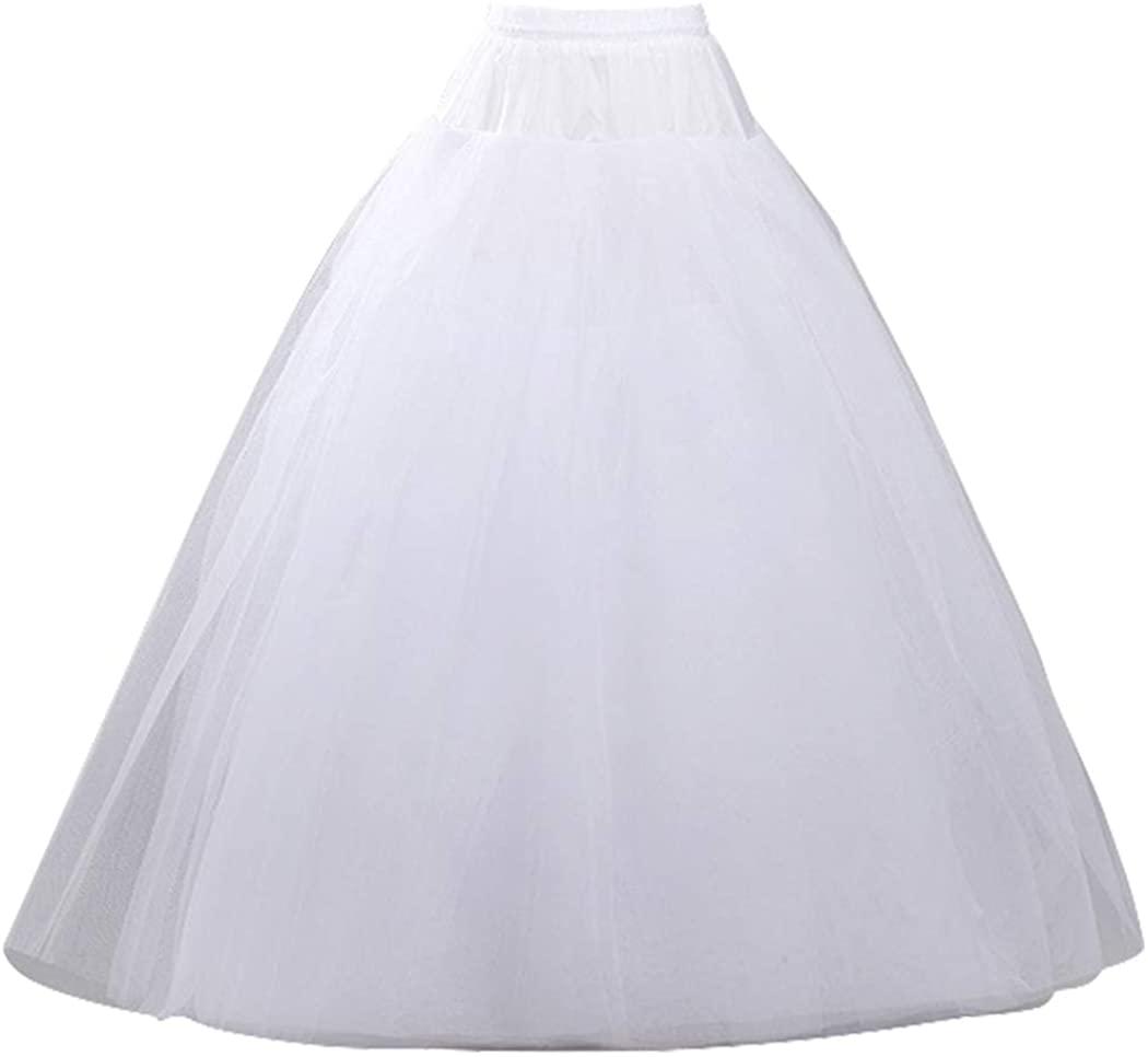 VeMee Women Wedding Petticoat Crinoline Underskirt Slips Underskirt for Women