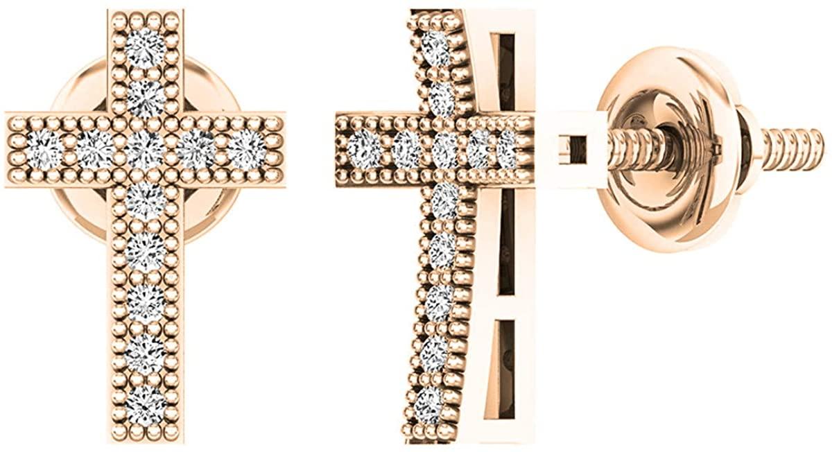 Dazzlingrock Collection 0.12 Carat (ctw) 14K Gold Round White Diamond Ladies Cross Stud Earrings
