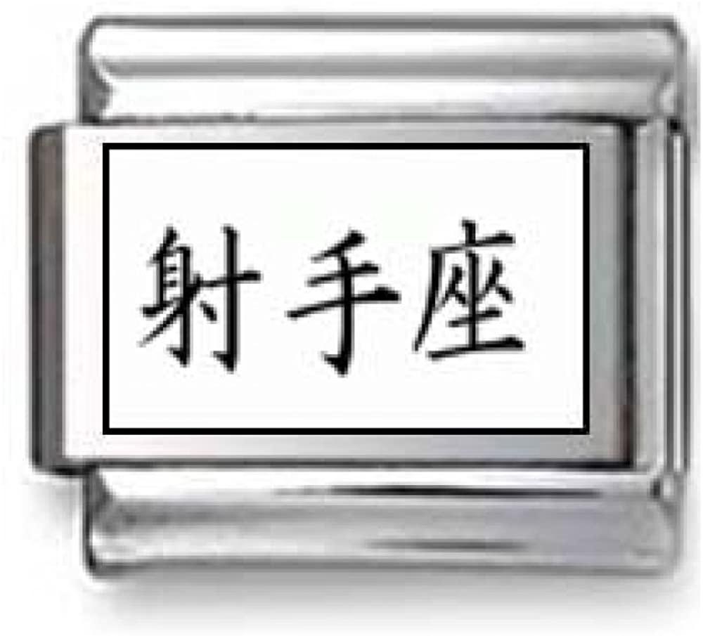 Kanji SymbolSagittarius Italian charm