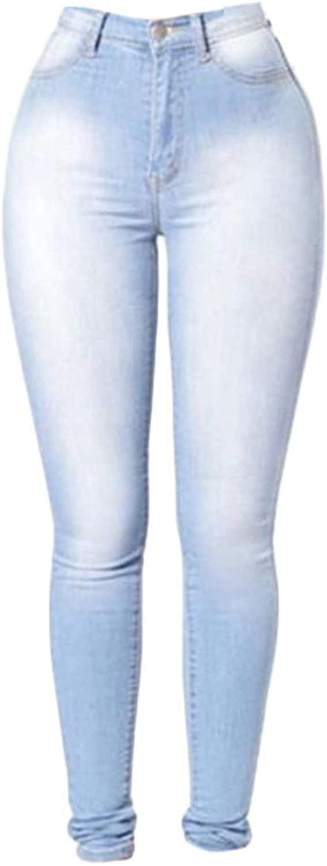 Soluo Women's High Waist Plus Size Jeans Butt Lift Stretch Pull-On Skinny Jean Slim Denim Jegging