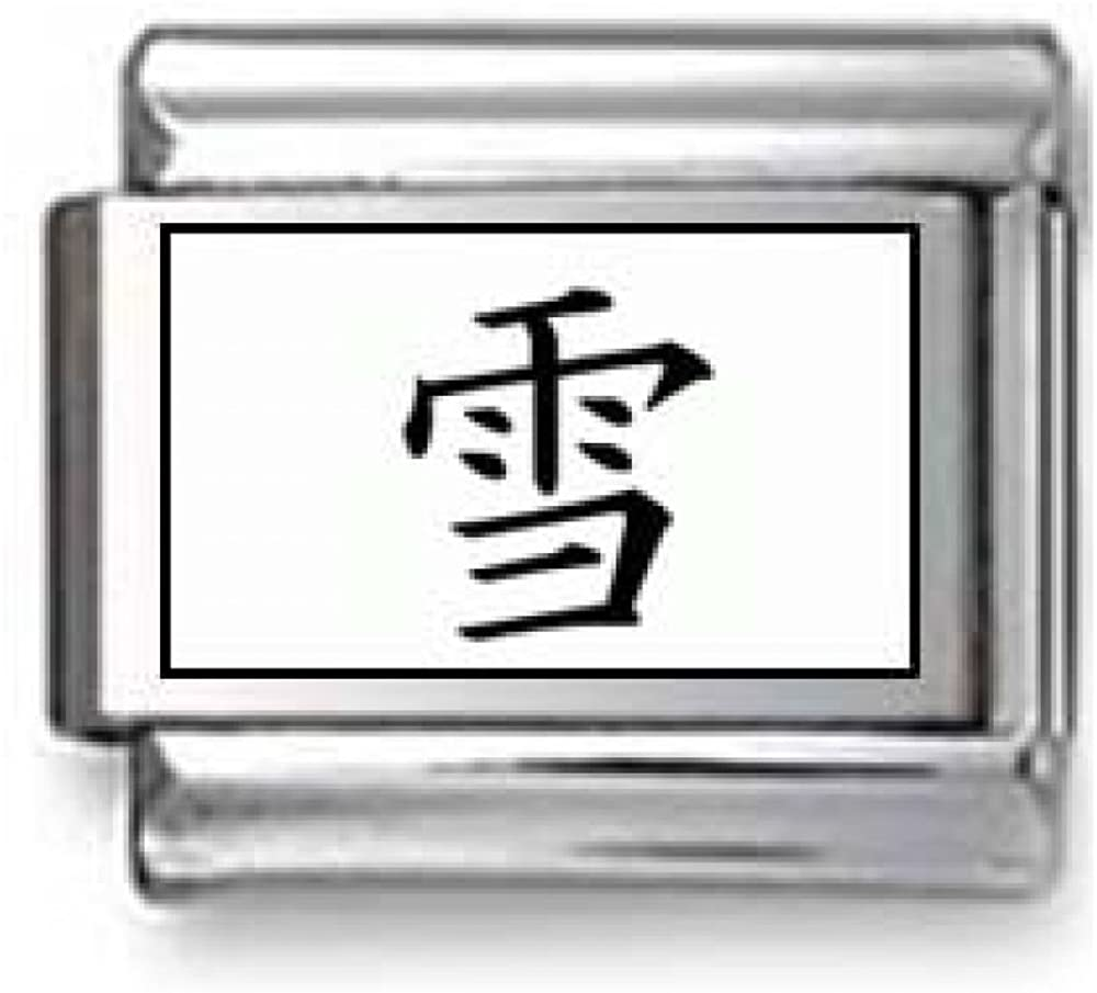 Kanji Symbol