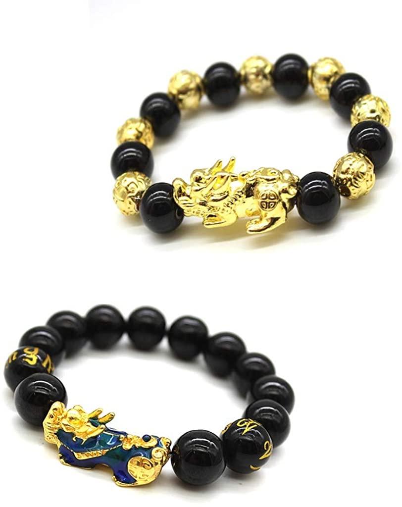 COLORFUL BLING 2 Pcs Pi Xiu Bracelet Feng Shui Black Obsidian Wealth Bracelet for Women Men Adjustable Elastic