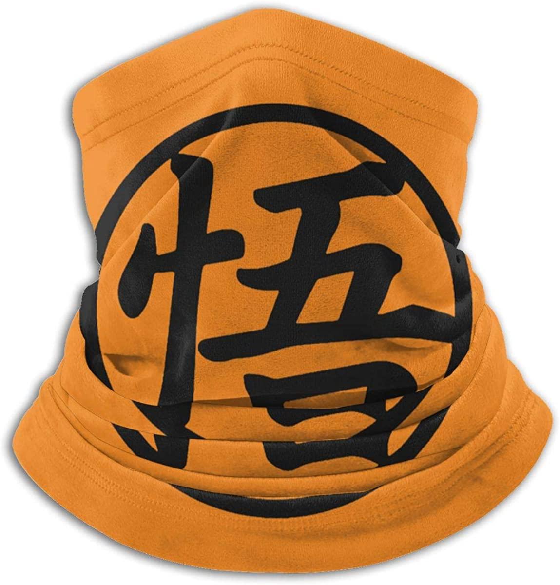 Dragon Ball Fleece Neck Warmer - Windproof Winter Neck Gaiter Cold Weather Face Mask For Men Women