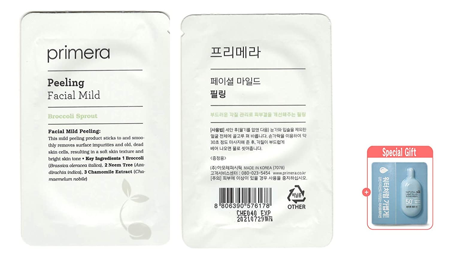 [Primera] 30pcs X Primera Facial Mild Peeling with Special Gift, Super Saver than Full Size, Suitable for Travel