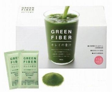 POLA Green Fiber