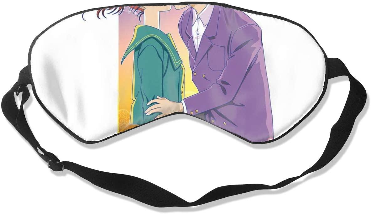 Sleeping Mask 100% Blackout,Marmalade Boy Kiss Me Miki Yuu Sleep Mask,Night Masks,Super-Smooth Eye Mask