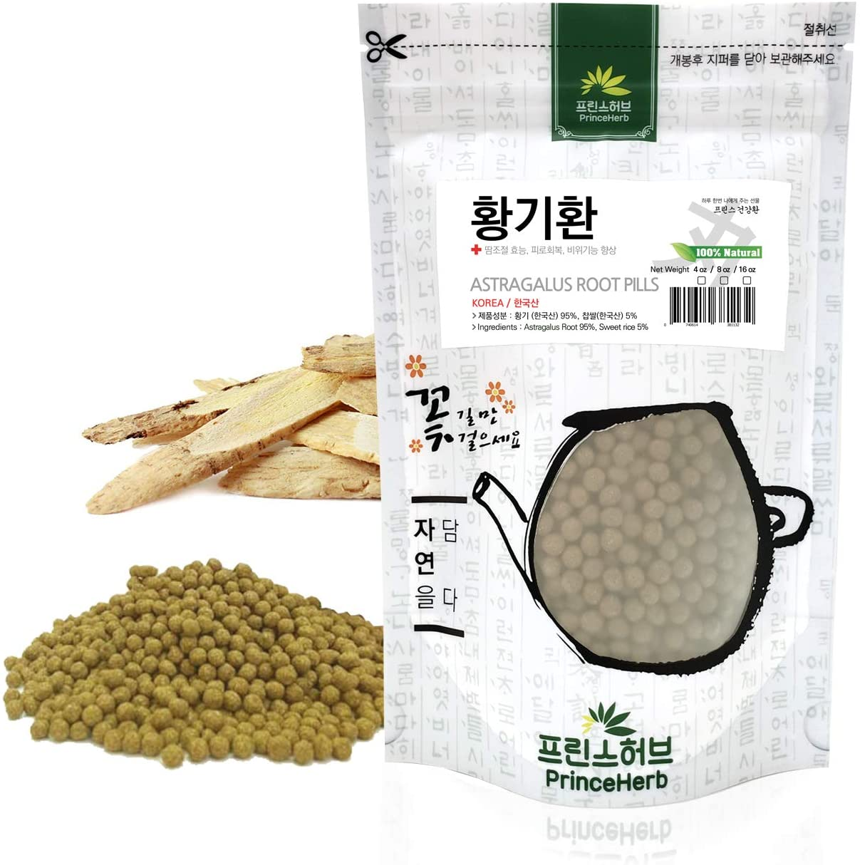 [Medicinal Korean Herbal Pills] 100% Natural Astragalus Root Pills (Milkvetch/황기 환) (8 oz)