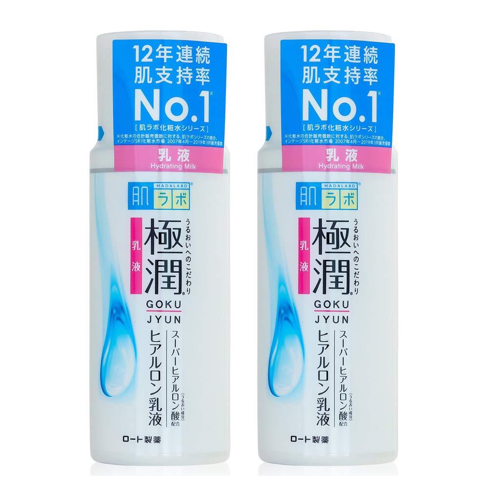 Hadalabo Gokujyun Milk 4.7 Fl Oz (140ml) 2bottle