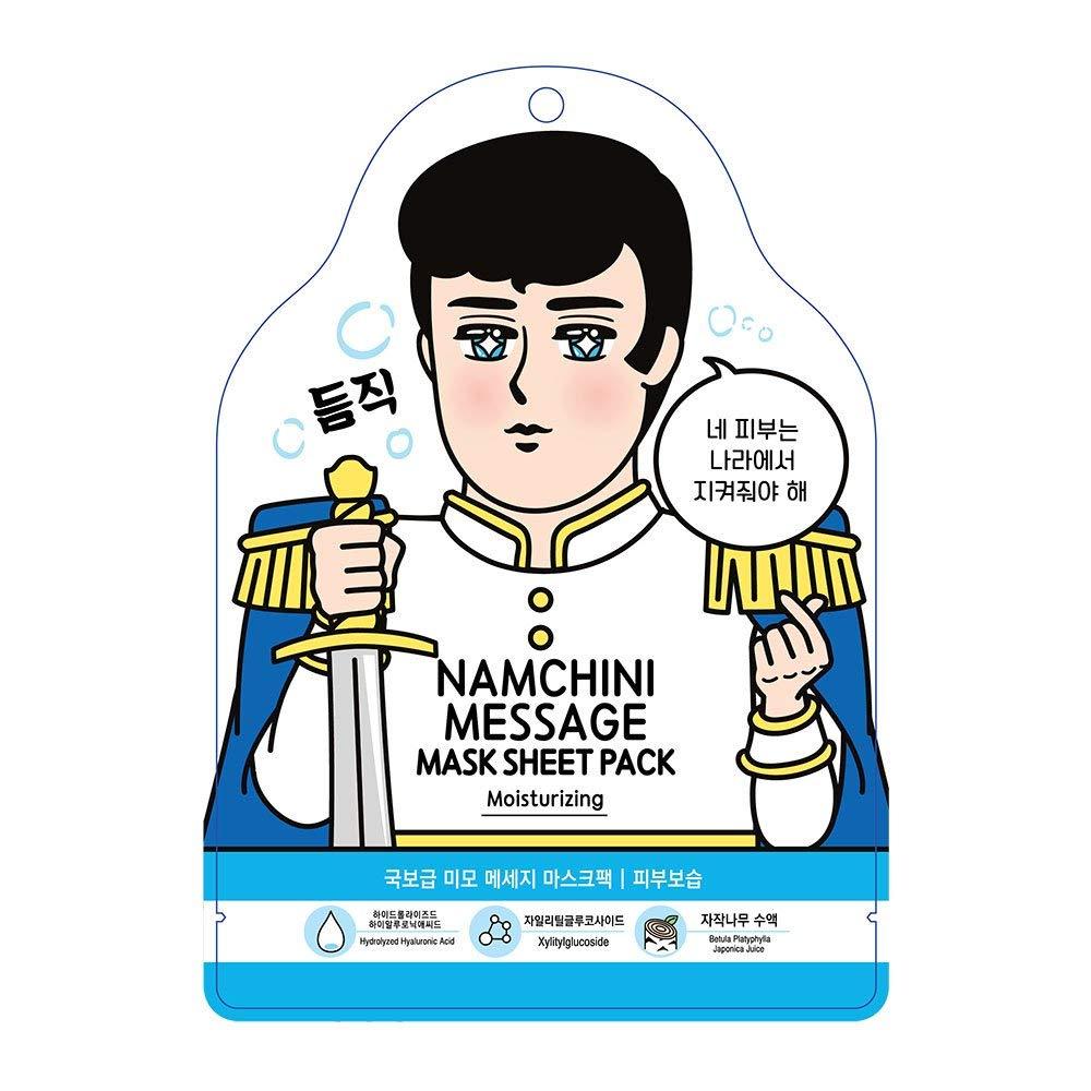 NAMCHINI Korean Face Mask Sheet Set | Pack of 5, Hydrating Facial Skin Care Pack - (TREASURE)