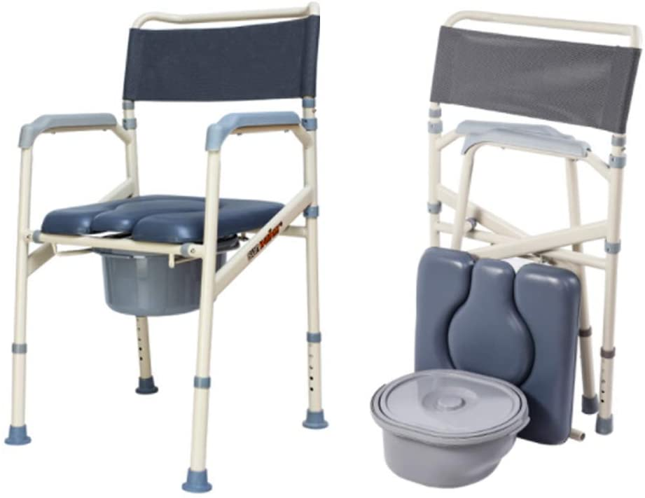 CSS Portable Toilet Chair|Slip Adjustable Height|Used in Bedside Bathroom, Mobile Toilet, Sitting and Lying