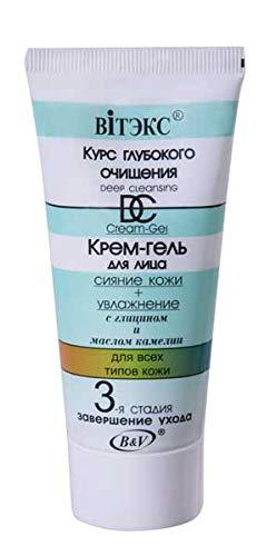 Bielita & Vitex Deep Cleansing Shining Moisturizing Face Cream Gel for All Skin Types, 50 ml with Tapioca Starch, Camellia Oil, Peach Oil, Wheat Germ Oil, Vitamins