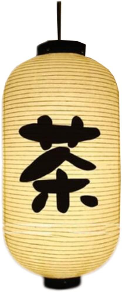 George Jimmy Japanese Sushi Restaurant Decoration Hanging Paper Lantern Lampshade(Sign30)