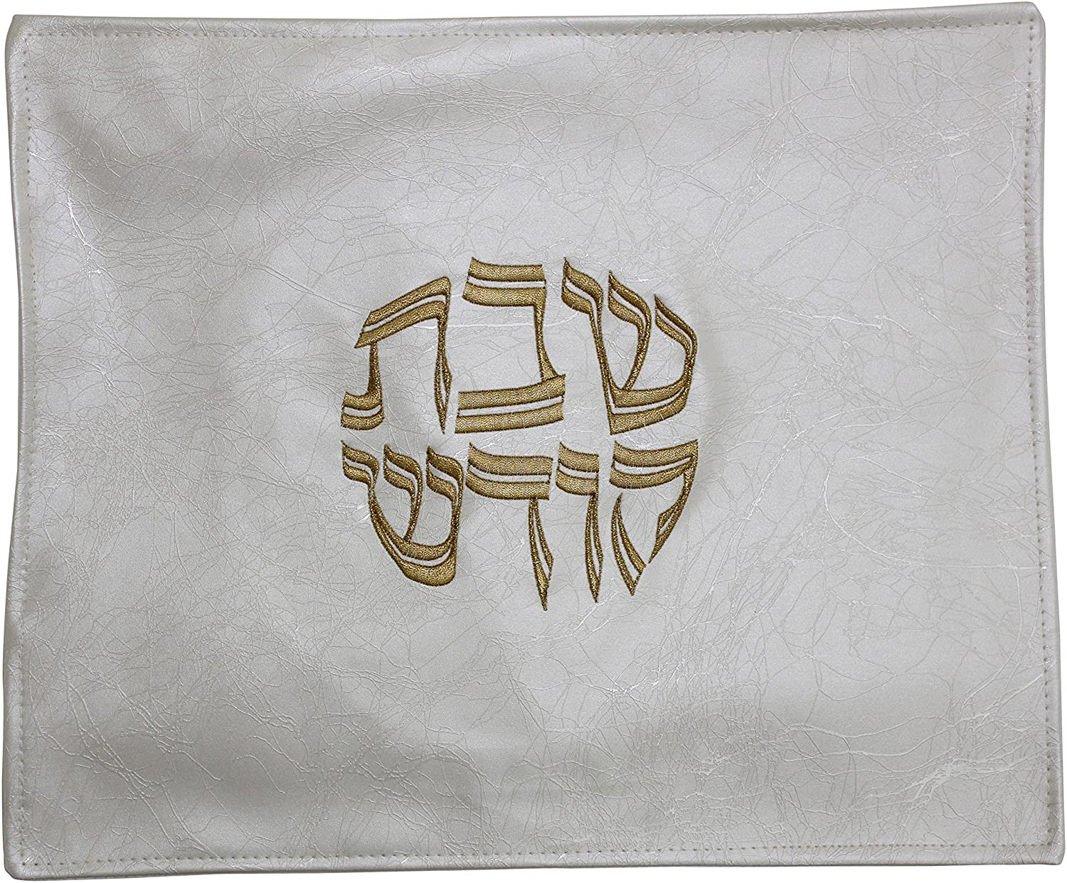 Majestic Giftware Off White with Gold Text Challah Cover Faux Leather, 12