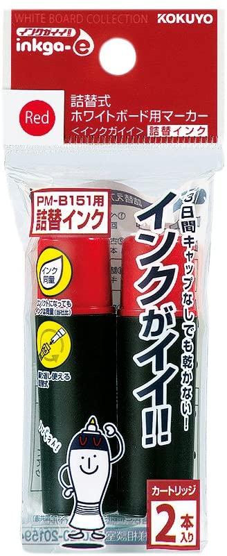 Kokuyo Inkga-e Refillable Whiteboard Marker Pen Refill Cartridge - Red - Pack of 2