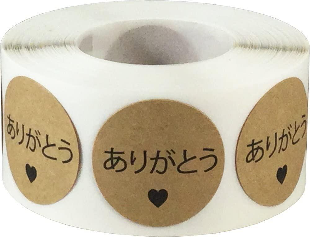 ありがとう Japanese Thank You Natural Kraft Adhesive Stickers 1 Inch Round Labels 500 Labels Per Roll