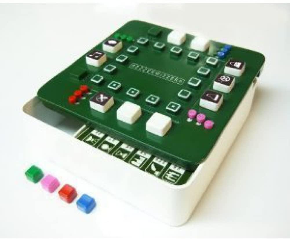 Bezzerwizzer Compact Travel Game by Mattel
