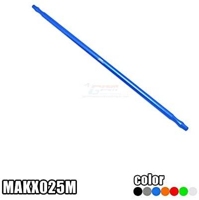 Parts & Accessories Aluminum Center Brace BAR MAKX025M for 1/5 Scale ARRMA KRATON 8S ARA110002T1/ARA110002T2 - (Color: Blue)