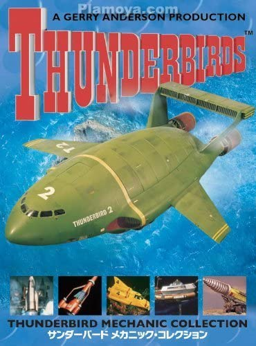 F-toys - Thunderbird Mechanic Collection