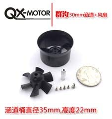 Parts & Accessories QX-Motor RC Helicopter Part 30mm EDF with 6 Blades Ducted Fan Without Motor for RC Airplane - (Color: 30mm ducted Fan)